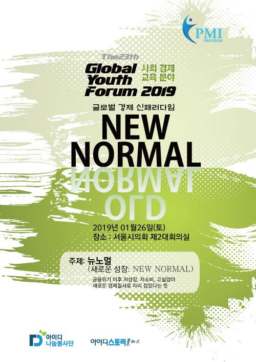 사회경제교육분야-포스터-팝업.jpg
