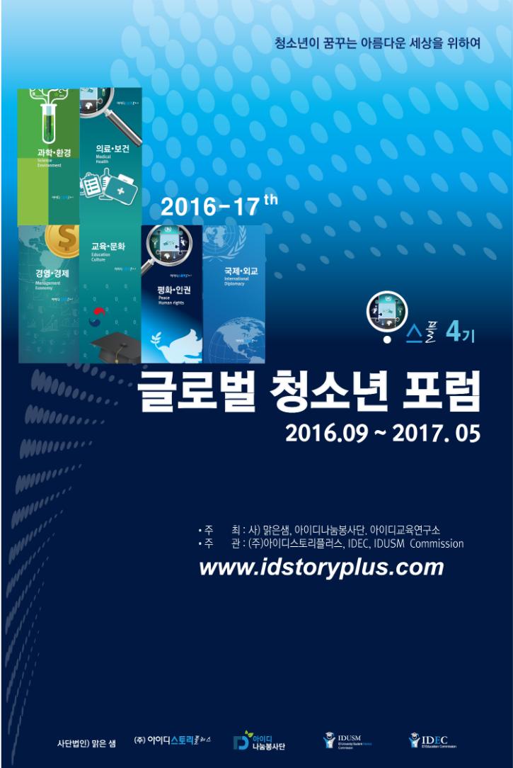 아스플 4기 포스터 ver1.0.png